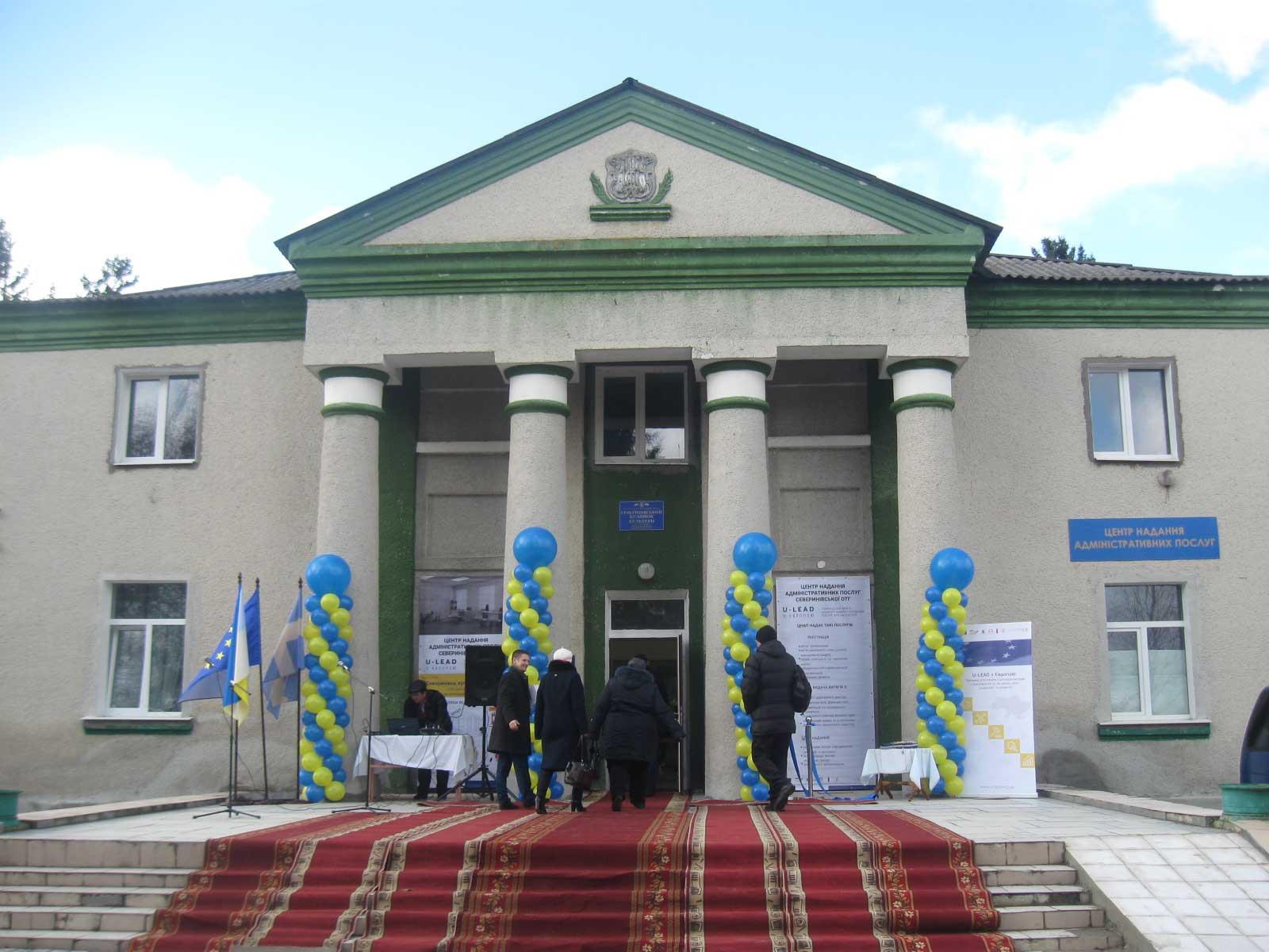 У Северинівській ОТГ відкрили новий «прозорий офіс»