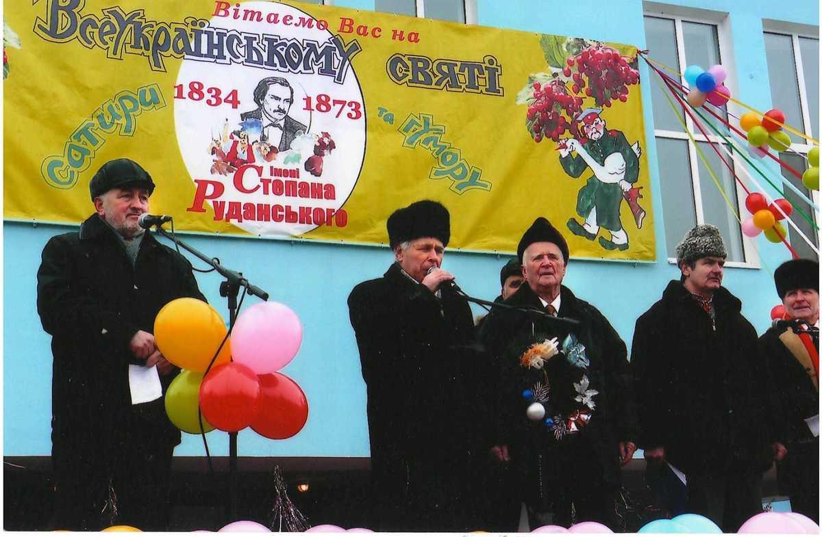 На честь Степана Руданського на Вінниччині влаштували всеукраїнське свято