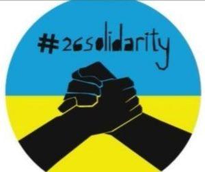 Під Вежею у Вінниці сьогодні «26 хвилин солідарності» із Кримом