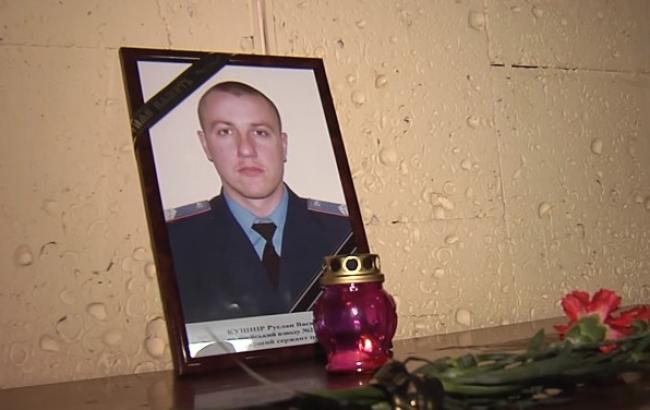 На честь загиблого у теракті охоронця нардепа Мосійчука відкрили дошку… Руслан Кушнір — родом із Вінниччини