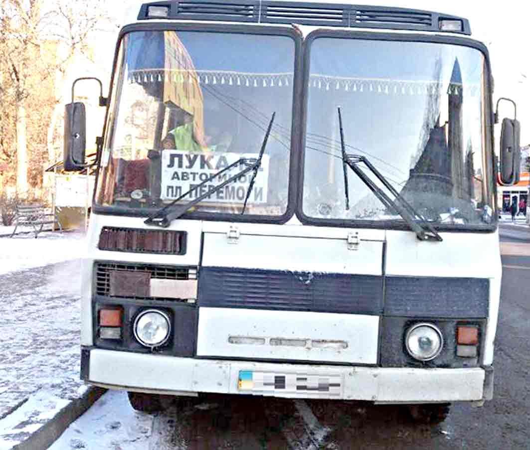 Водій автобуса «під кайфом» перевозив пасажирів?