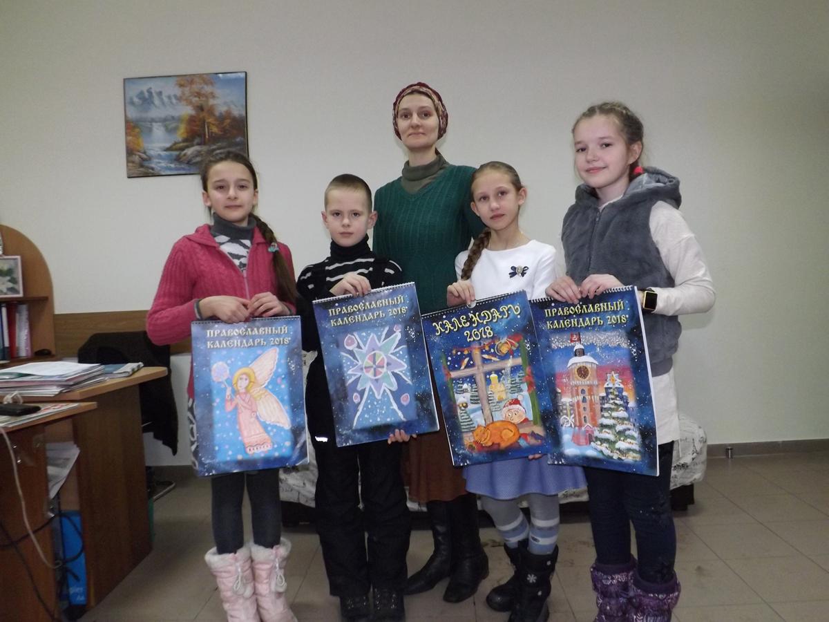 Календарі на 2018-й рік із власними малюнками виготовили школярі з вінницького «АИСТа»