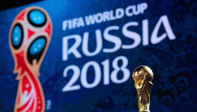 Трансляцій ЧС з футболу із Росії-2018 в Україні не буде – Аласанія