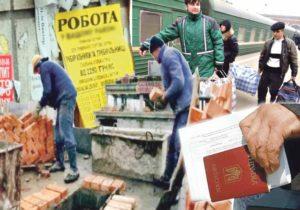 Замість Німеччини опинилися у Словаччині і мало не потрапили у рабство