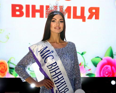 """Журналістка """"Вінтери"""" здобула корону """"Міс Вінниця 2018"""""""