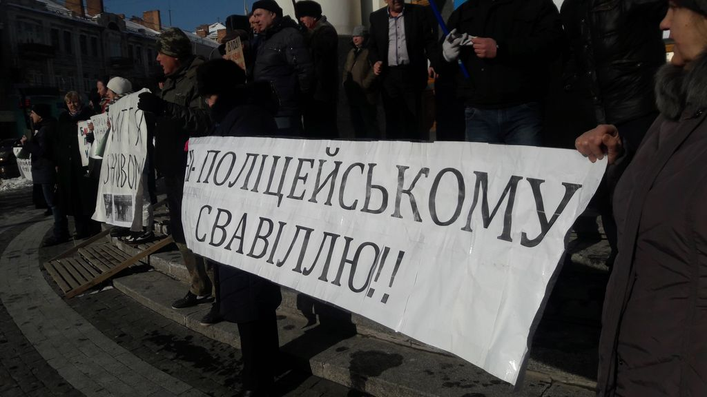 АТОвці та активісти вимагають у Вінниці негайну сесію облради…