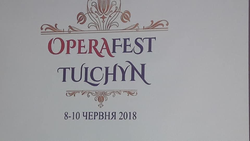 Пам'ятник «Мелодія Щедрик» в Тульчині відкриють до 8 червня до OPERAFEST-2 (відео)