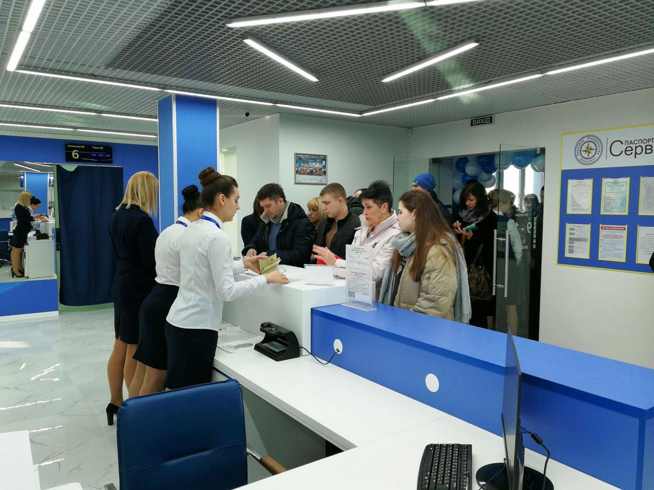 Новий «Паспортний сервіс» сьогодні відкрили у Вінниці в «Скайпарку»