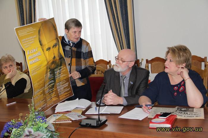 Із Могилева у Вінницю перенесли Шевченківське свято у травні 2018-го (відео)