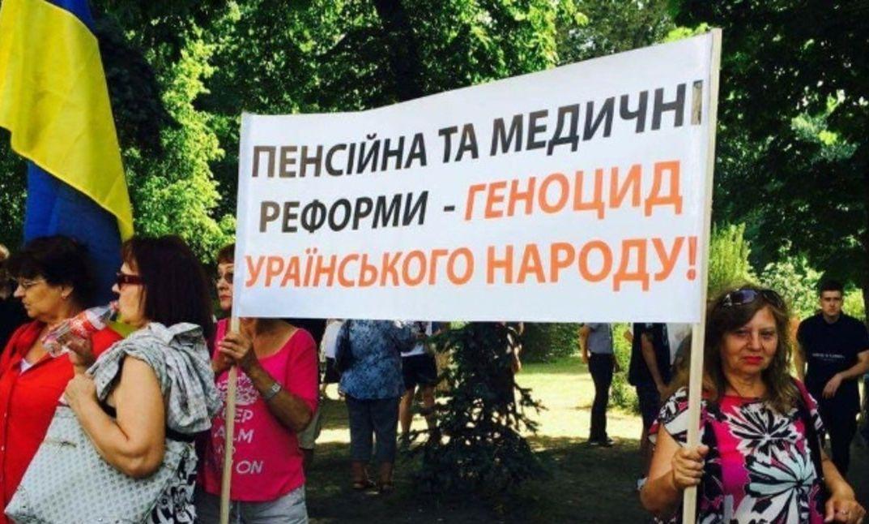 80% українців умирають без медицини?