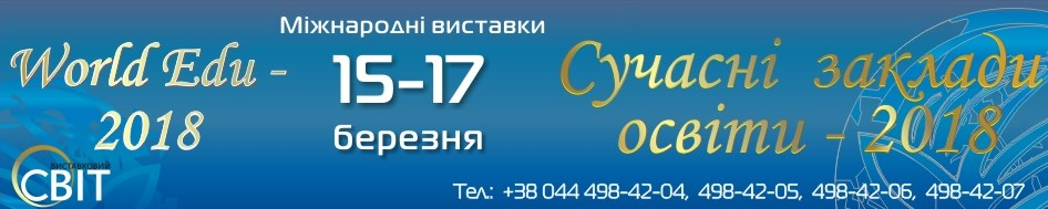 Срібну медаль на виставці у Києві отримало Заболотненське училище