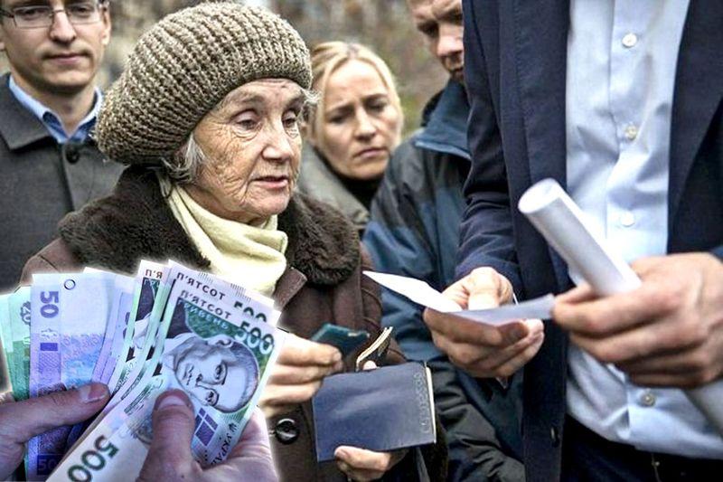 Відкритий лист до пенсійного фонду міста Вінниці