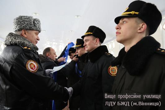 144 молоді рятувальники випустились у Вінниці