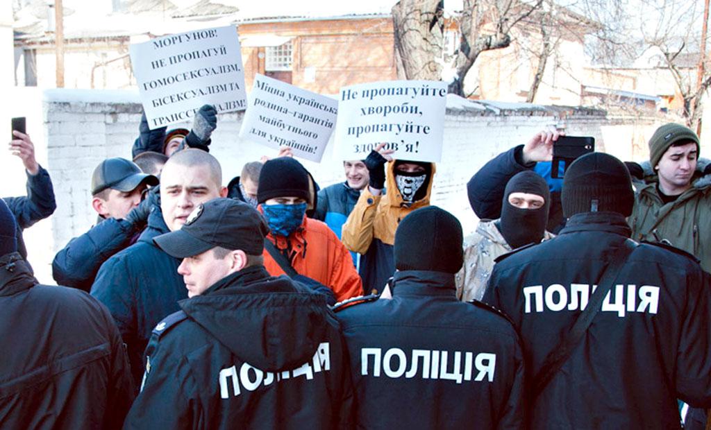 У Вінниці зірвали форум секс-меншин