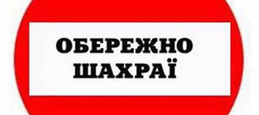На 150 тисяч гривень шахраї «кинули» пенсіонерок у Вінниці, коли «рішали питання» по 3-х ДТП