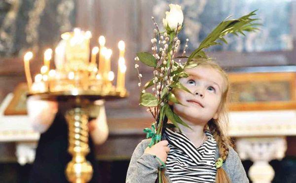 Cухою освяченою вербою розпалюють піч під Великодні паски
