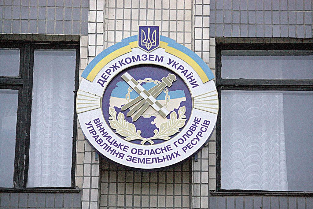 15 тисяч атовців Вінниччини подали заяви на землю