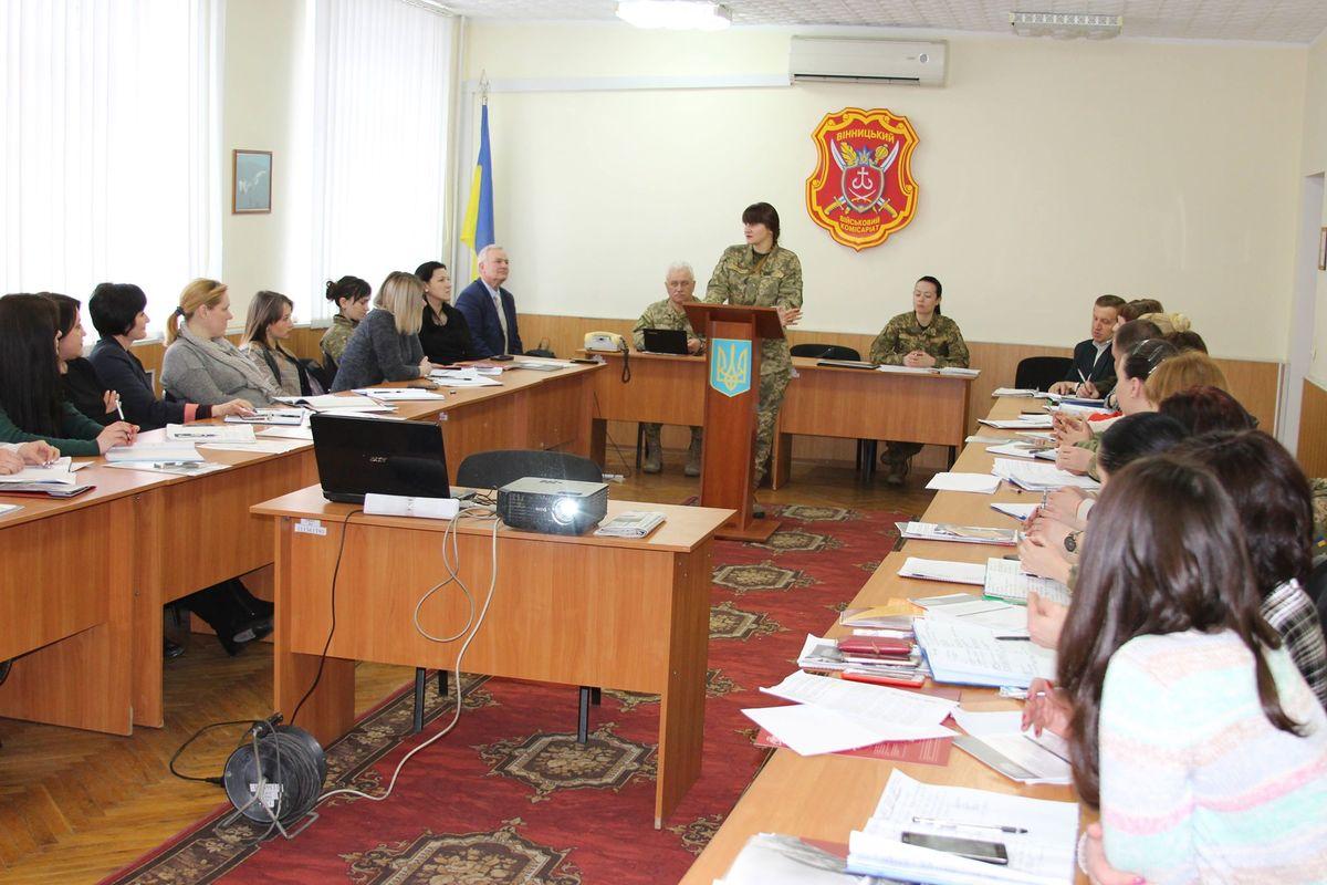 У Вінницькому обласному військовому комісаріаті проходили дводенні навчально-методичні заняття з антикорупційної діяльності