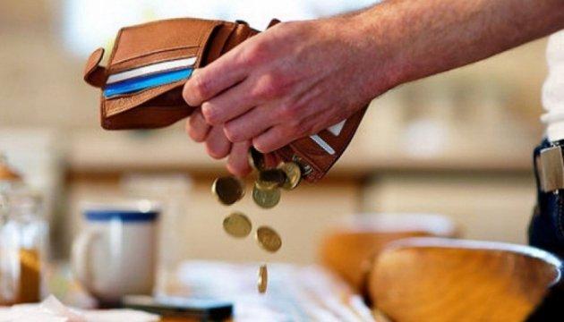 Борги по зарплаті в області зросли