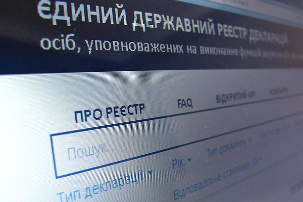 П'ятеро депутатів сільської ради на Шаргородщині визнані винними у несвоєчасній подачі е-декларацій