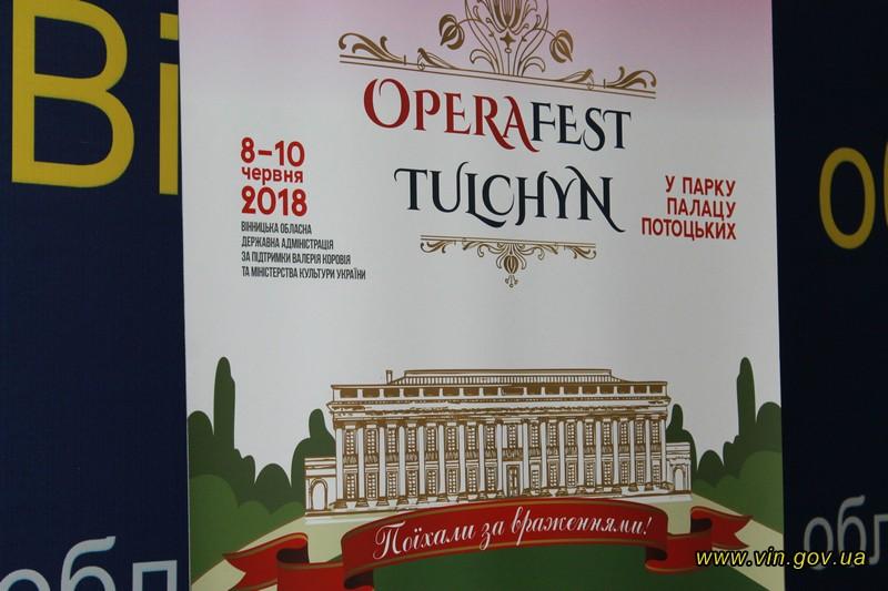 Програму OPERAFEST TULCHYN2оприлюднили сьогодні у Вінниці