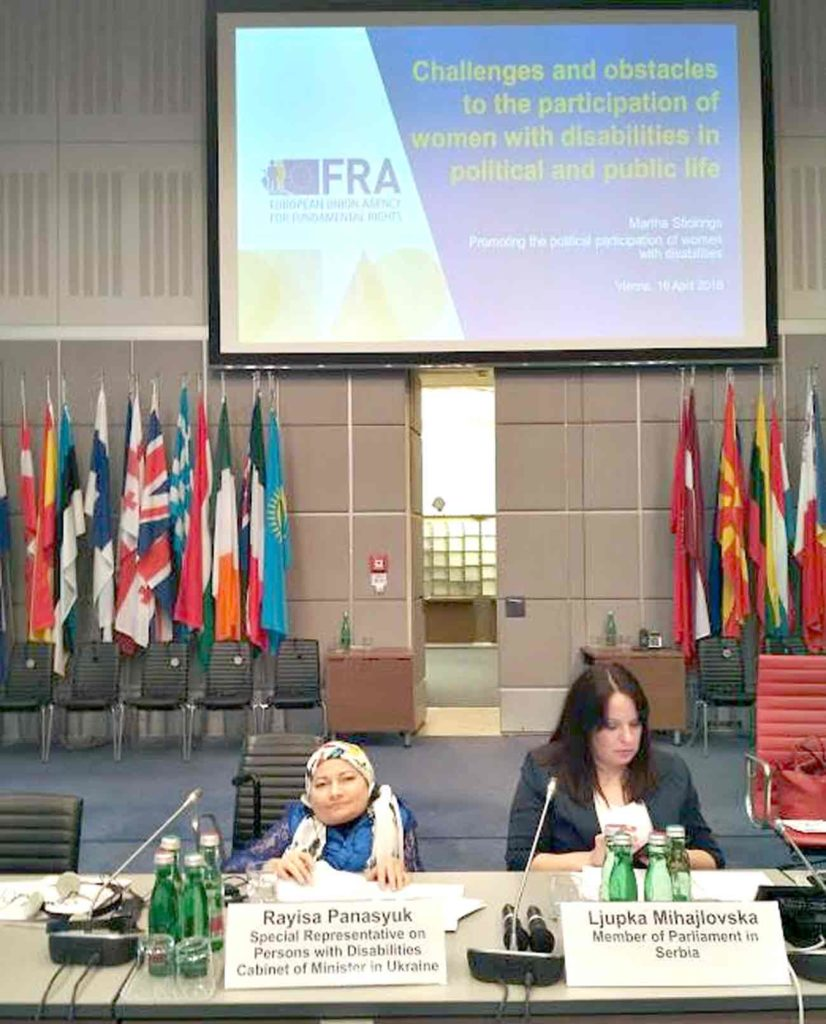Раїса Панасюк розповідала на міжнародній конференції ОБСЄ про свій власний шлях у політику