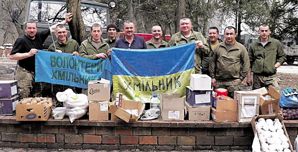 На передову на Великдень відвезли паски та крашанки волонтери із Хмільника воїнам-землякам