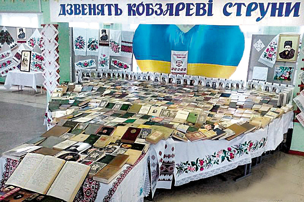 До Книги рекордів України потрапила міська школа Бершаді №1