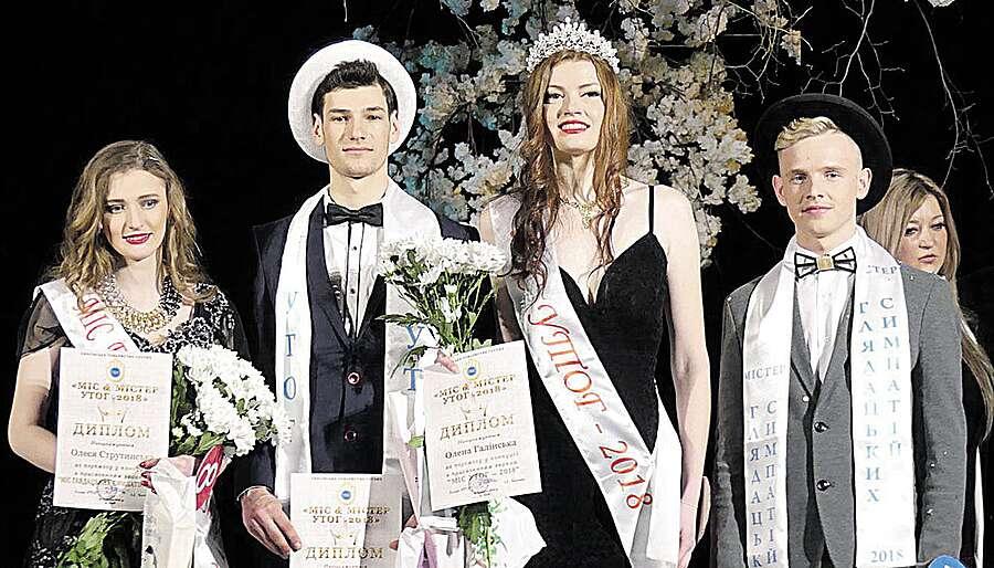 Студент із «України» боротиметься за титул «Містер глухий Світу, Європи та Азії-2018»