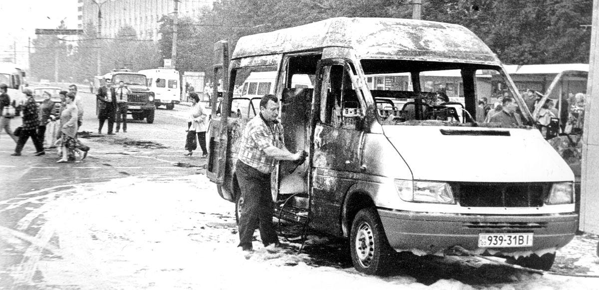 Теракти у Вінниці – «Справа Бомберів»