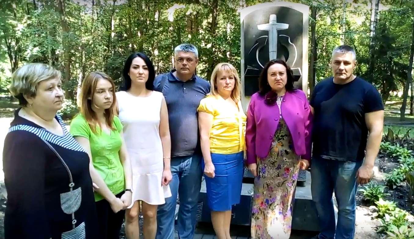 75 років Вінницької трагедії
