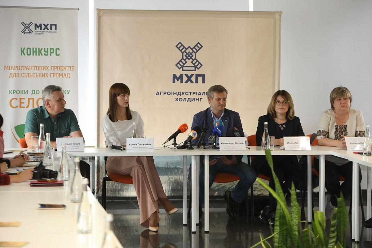 МХП збільшує кількість грантів для сільського бізнесу, щоб відродити українське село