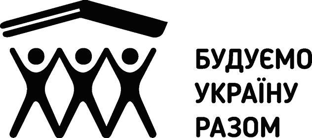 """Презентація всеукраїнського волонтерського табору """"Будуємо Україну Разом"""""""