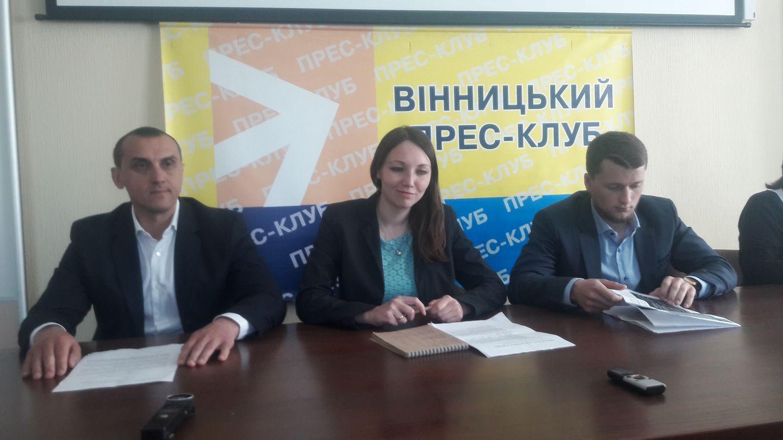 """Хто 15 травня у Вінниці вийде під Облраду проти """"виборів по Янику""""? (відео)"""