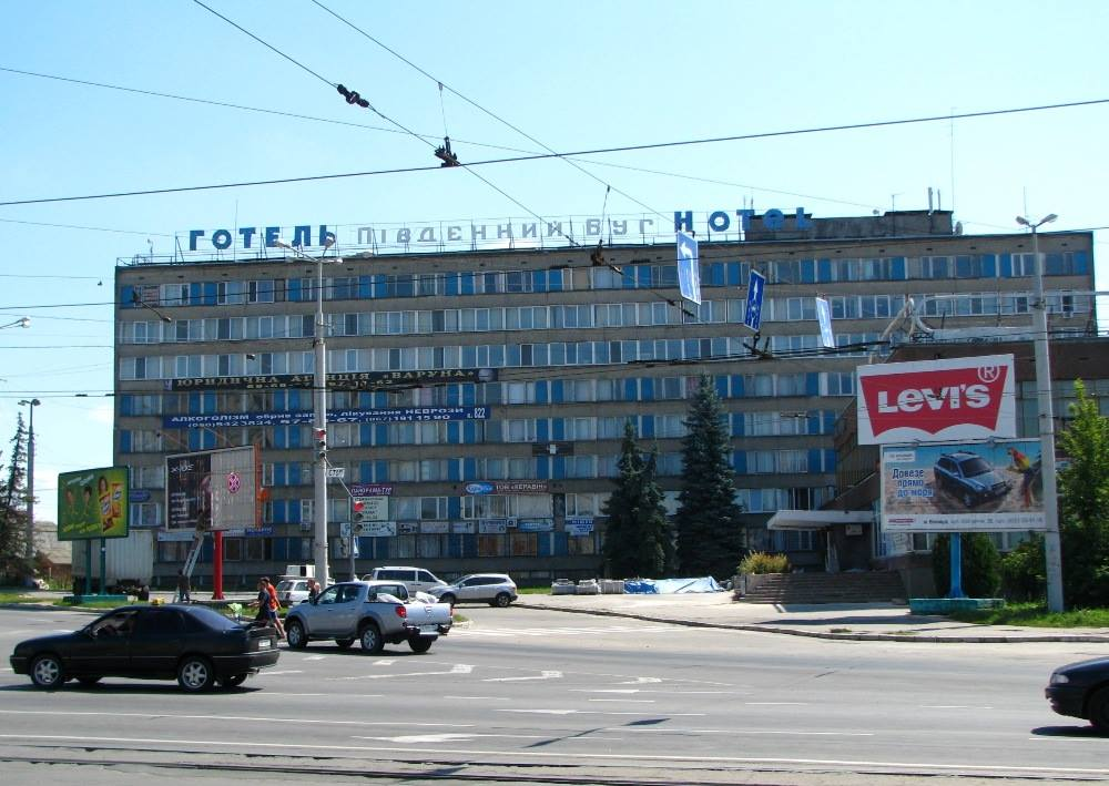 """За скільки Вінниця продасть з аукціону готель """"Південний Буг""""? Будівля має 10920 кв.м площі.."""