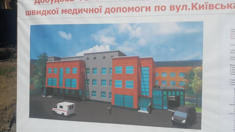 """Супер-лікарня """"Швидкої"""" у Вінниці за 262 мільйони! (відео)"""