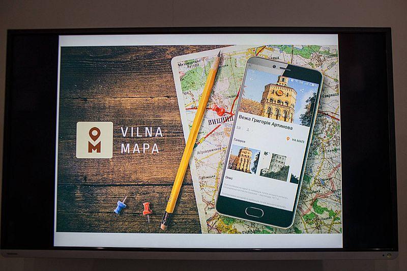 Презентовано мобільний додаток «Вільна мапа. Вінниця»…