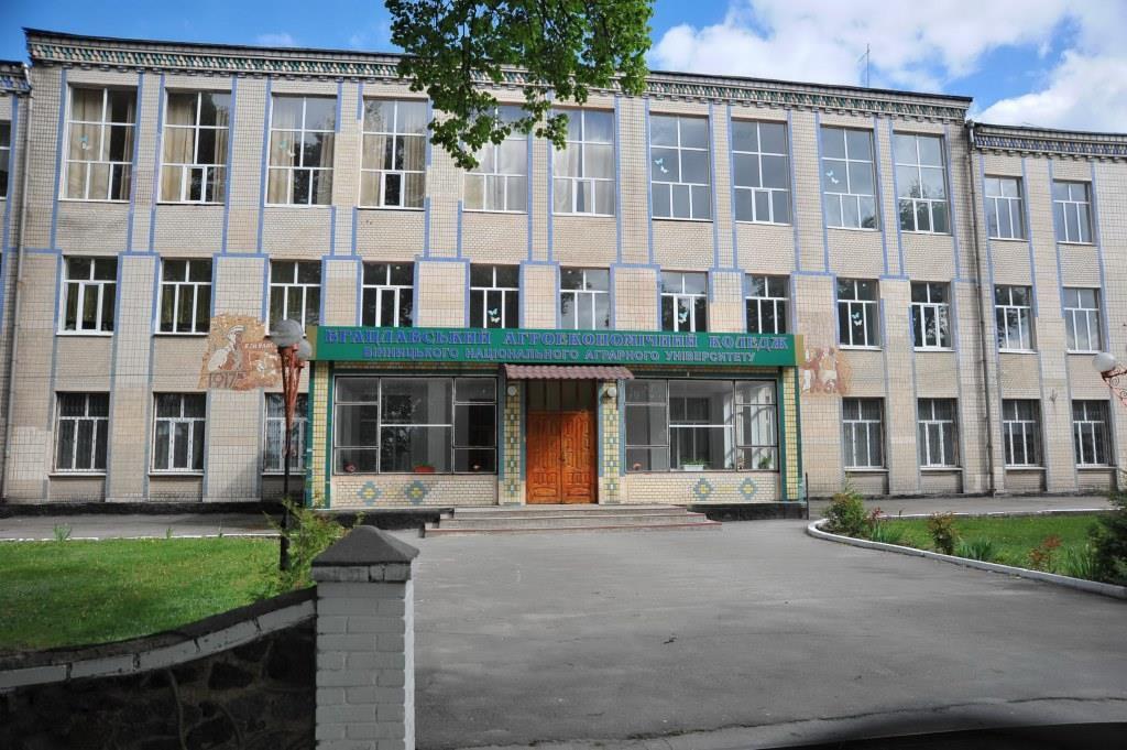 Брацлавський аграрний коледж переходить на утримання облради