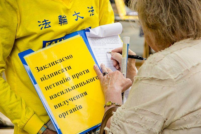 Жителі Вінниці долучилися до другої найбільшої за всю історію ООН петиції