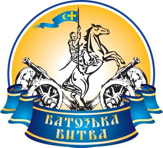Фестиваль Батозька битва збирає сміливих духом у Четвертинівці