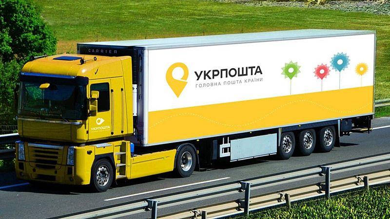 Укрпошта наростила обсяги посилкового бізнесу до 21 млн відправлень