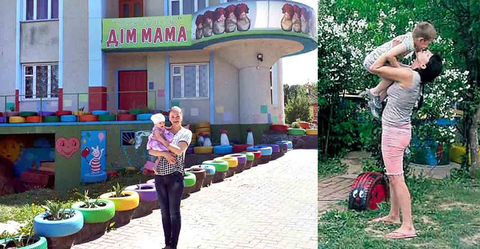 Війна батьків за дитину із Щіток набула всеукраїнського масштабу. На що готова матір та що кажуть у соціальній службі?