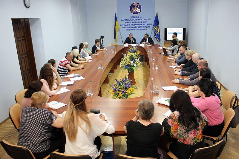 У Вінниці обговорили рівень сплати податків забудовниками