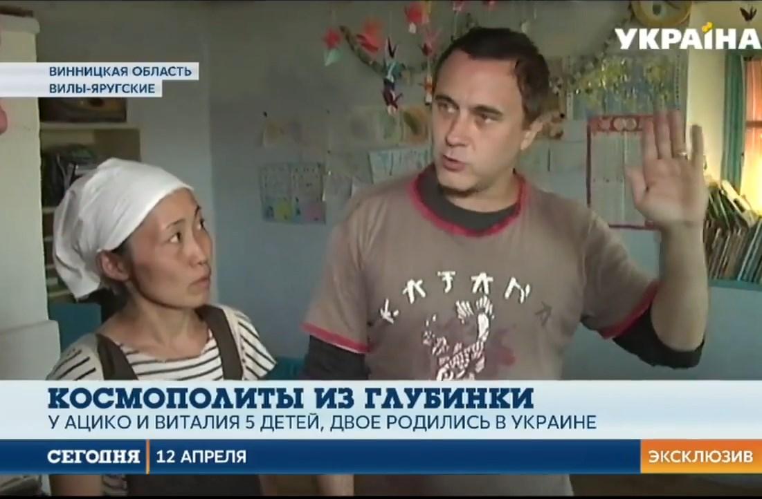 11 червня у Вінниці міський суд розгляне справу про видворення з України японки і 5-ро її неповнолітніх дітей…