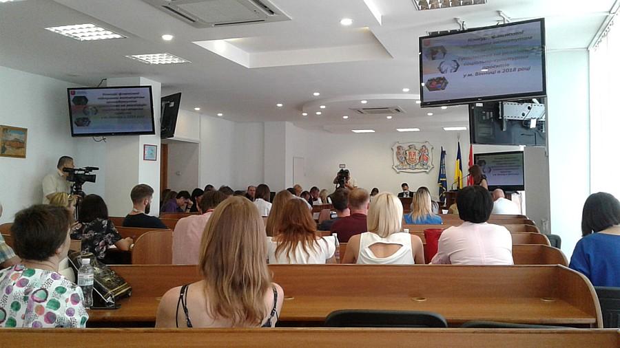 Які проекти «ГОшок» отримають бюджетні гранти у Вінниці?