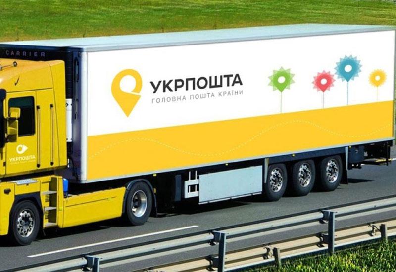 Укрпошта першою в Україні почала співпрацю із одним із найбільших світових ритейлерів – компанією JD.com