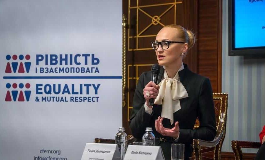 Як змінити країну знає депутат Вінницької міської ради Ганна Давиденко. І інтернет-спільнота уже оцінила її ідею