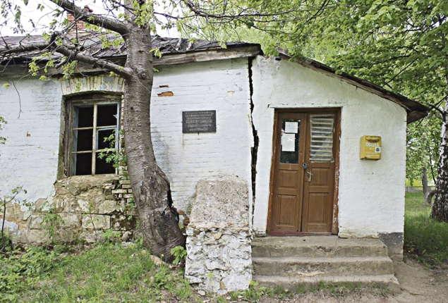 Реновацію 200 – річного будинку Леонтовича планують провести у Шершнях на Вінниччині і збудувати літній театр