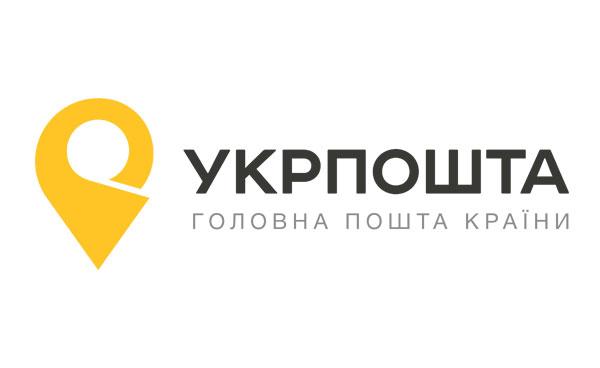 У яких відділеннях Укрпошти на Вінниччині можна миттєво отримати кредит (список)