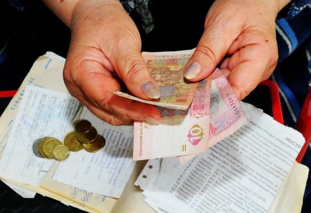 Чиновники, спустіться на землю і подивіться на злиденних українських пенсіонерів!